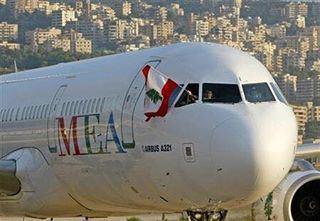 Good morning from Beirut - صباح الخير من بيروت beirutcitypage ...
