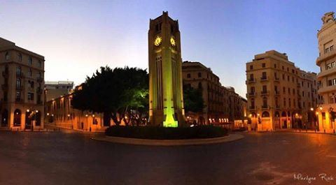 Downtown of Beirut - وسط بيروت beirutcitypage lebanon By Marilyne...