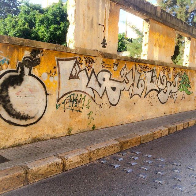 When the walls talk... 💛💛💛 Beirut ma betmout! Beirut will not die. ... (Achrafieh, Beirut)
