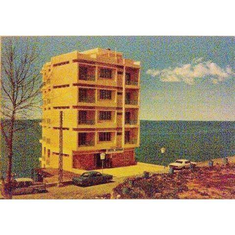 Byblos Ahiram Hotel - 1968 ,