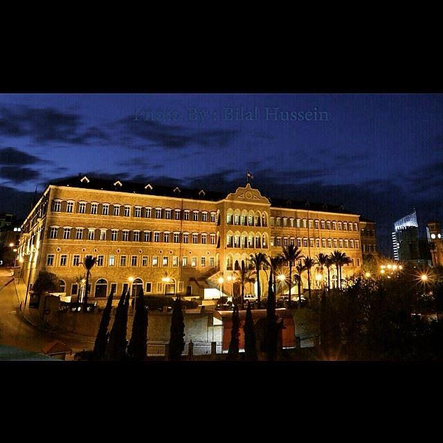 Lebanese Prime Ministry, Beirut, Lebanon, Thursday, Jan. 29, 2015. ...