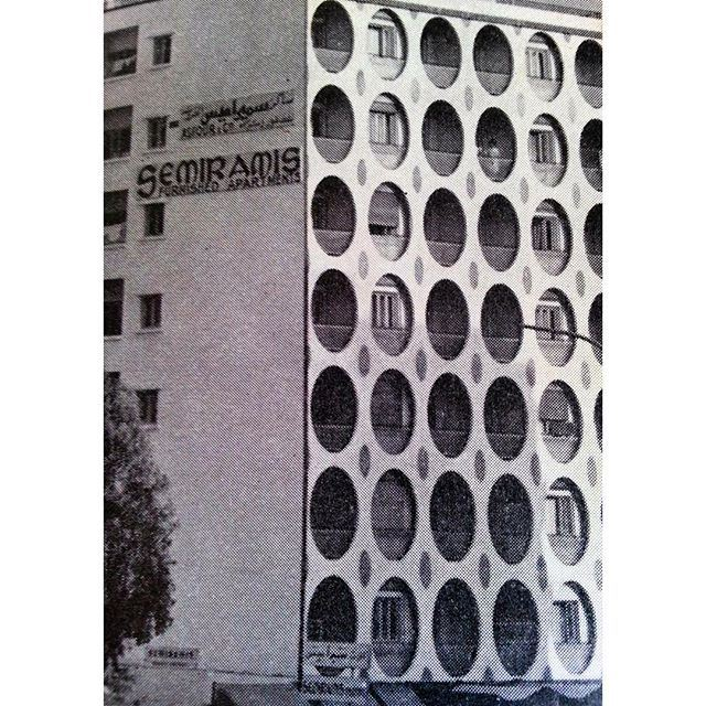 Beirut Ramlet Al Bayda 1969 ,