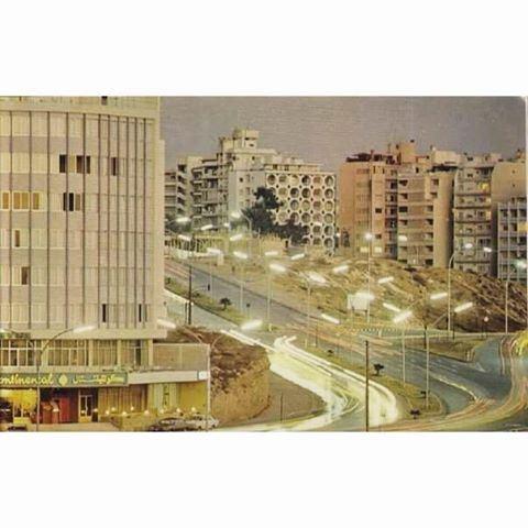 Aïn El-Tineh-Ramlet El-Baïda , Beirut 1974 .