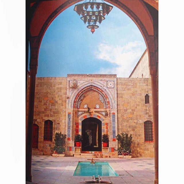 قصر المير أمين ١٨٣٩ ، (Beit ed-Dine)