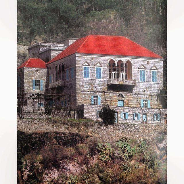 Herehraya El Kattine Kesrouan - Camille Ziadeh House 1885 .