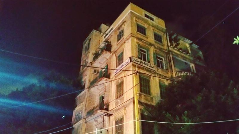 Haunting gloomgrabber haunting nocturnal urban landscapes ... (Beirut, Lebanon)