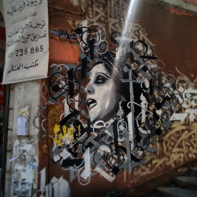 Sign from Above  sun  ray  icon  fairuz  streetart  streetlife  graffiti ...