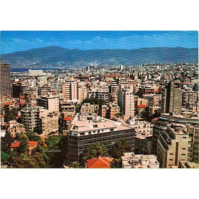"On The Left Side Of The Picture ""Holiday Inn Hotel"" Under Construction Beirut 1973 ."