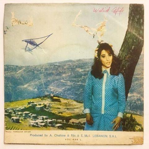 فيروز - Fairuz