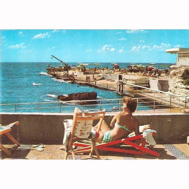 Beirut Long Beach - 1968 .