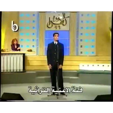 فارس_كرم - Fares Karam .