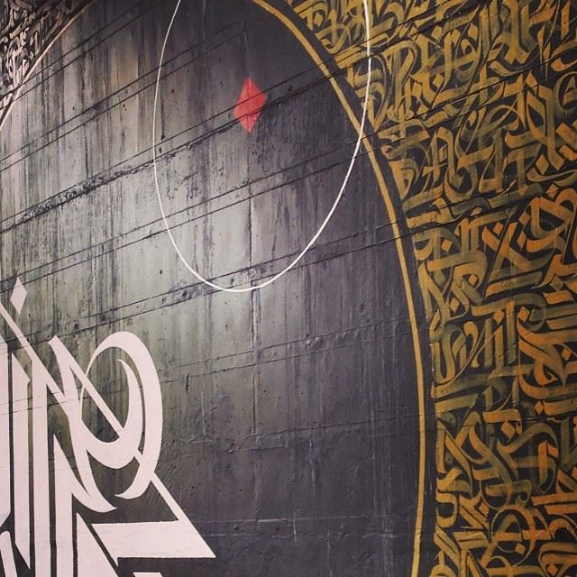 graffiti beirut lebanon ...