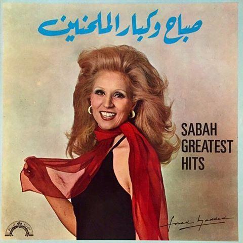 Sabah Greatest Hits,