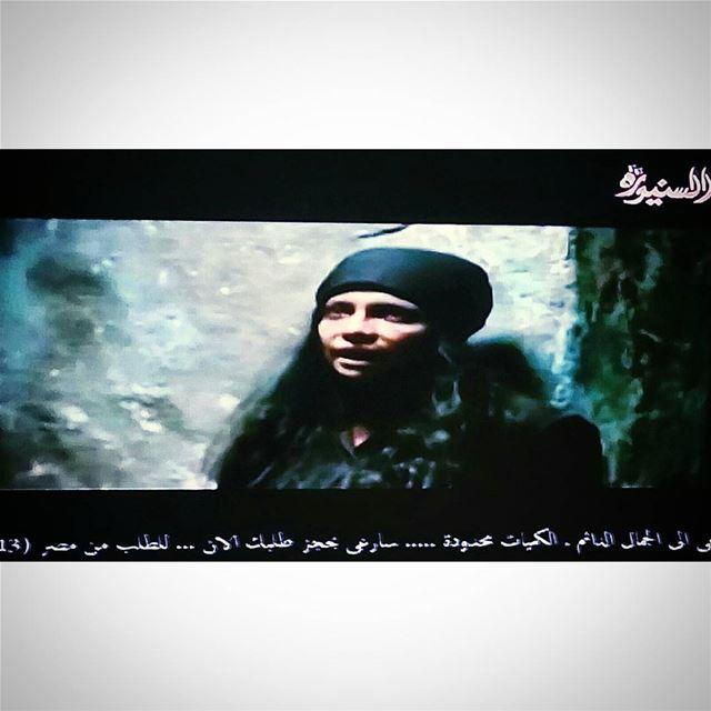 ولشو المستقبل اذا صار في هلق سنيورة? TV sanioura future ...