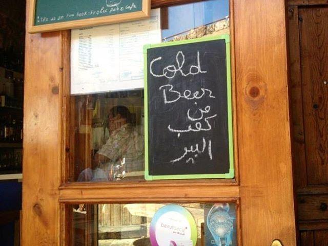 lebanon jbeil byblos jbeil_byblos_lebanon cute beer sign ... (Byblos - Jbeil)