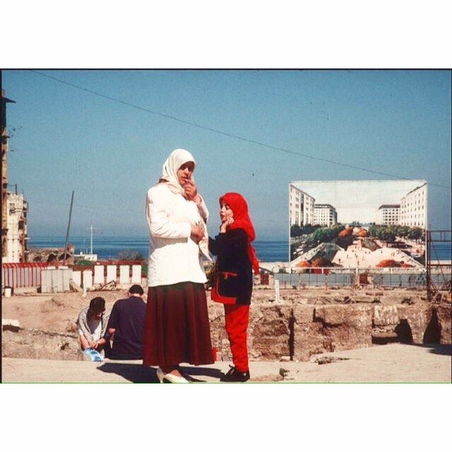 Beirut Martyrs Square in 1996 .