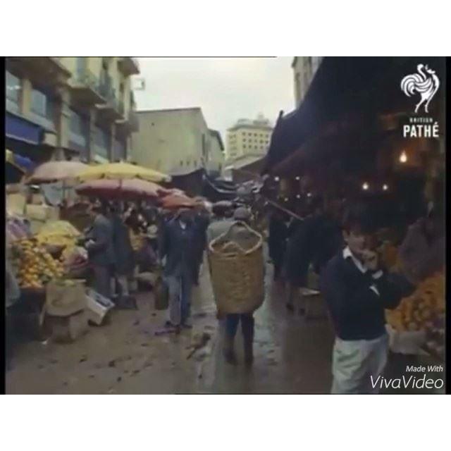 Beirut Beiteddine 1969 .