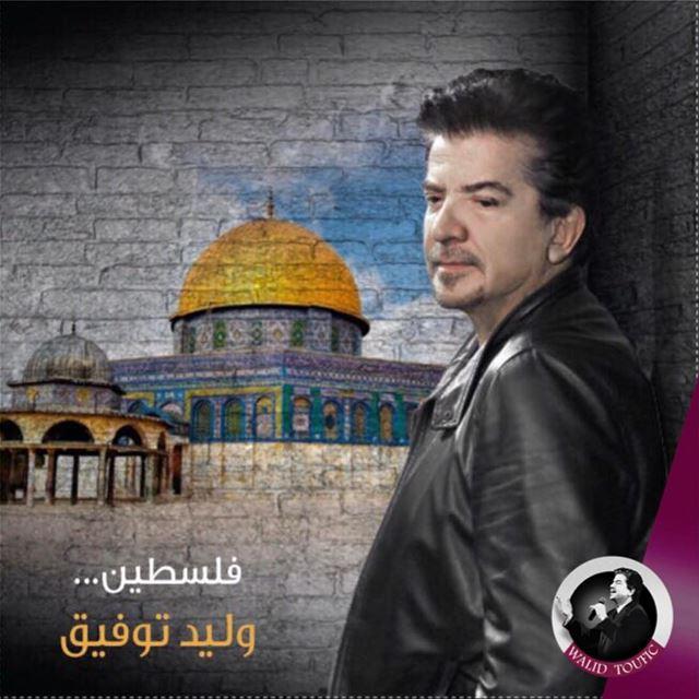 تضامناً مع الشعب الفلسطيني وقضيته العادله في استعادة أرضه وحقه المغتصب .أط (فلسطين)