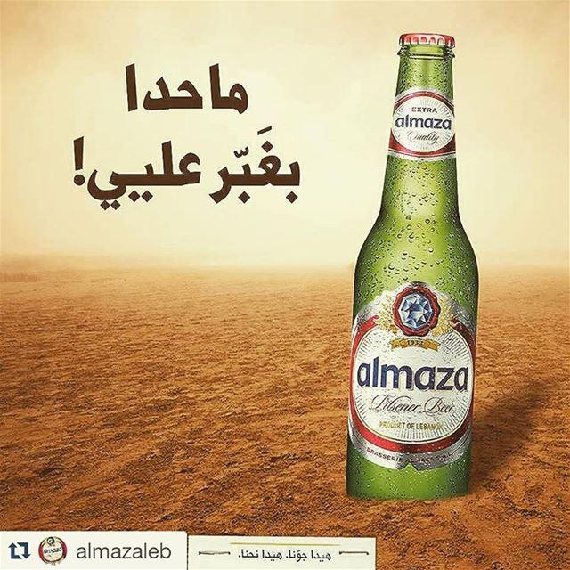 Repost @almazaleb ・・・ haydajawna sandstorm lebanon beer sand ...