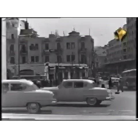 بيروت رياض الصلح ١٩٥٨ ،
