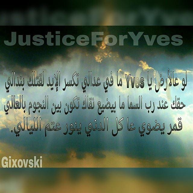 justiceforyves lebanon justice faraya beirut jailforcharbelkhalil ...