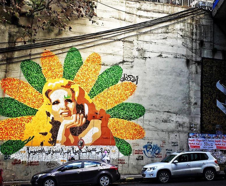 Sabah 💚💛💚 sabah achrafieh lebanon livelovelebanon ... (Achrafieh, Lebanon)