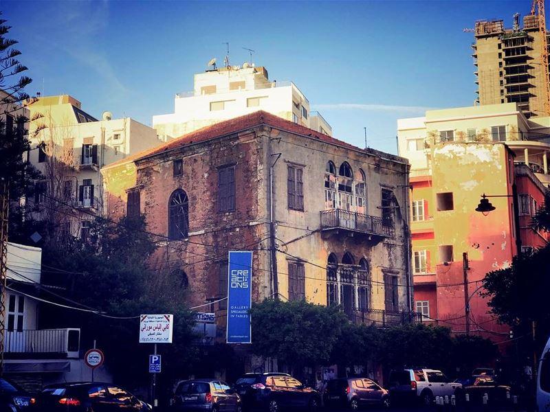 بيروت (Gemmayze)
