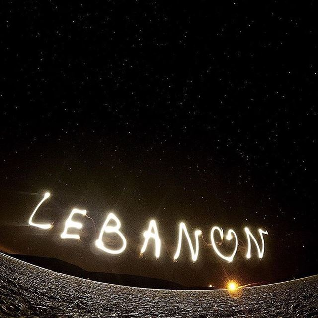August Meteor Shower, when the Earth passes through the Path of Comet... (Lebanon)