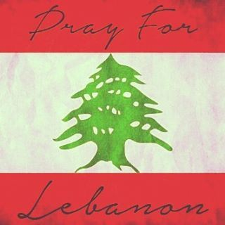 May God protect alkaa lebanon lebanese lebanesevillage beirut القاع...