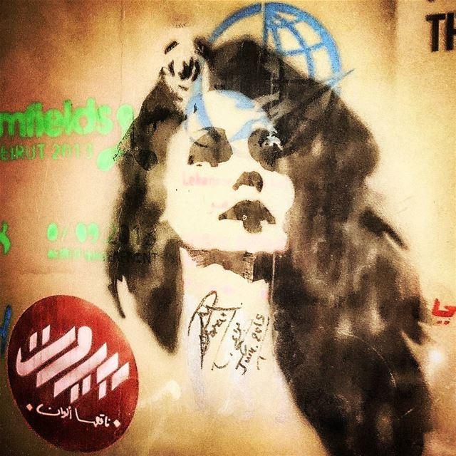 في امل.... ايه في امل.... اوقات بيطلع من ملل! lebanon lebanese Beirut ... (Gemayzeh, Beirut)