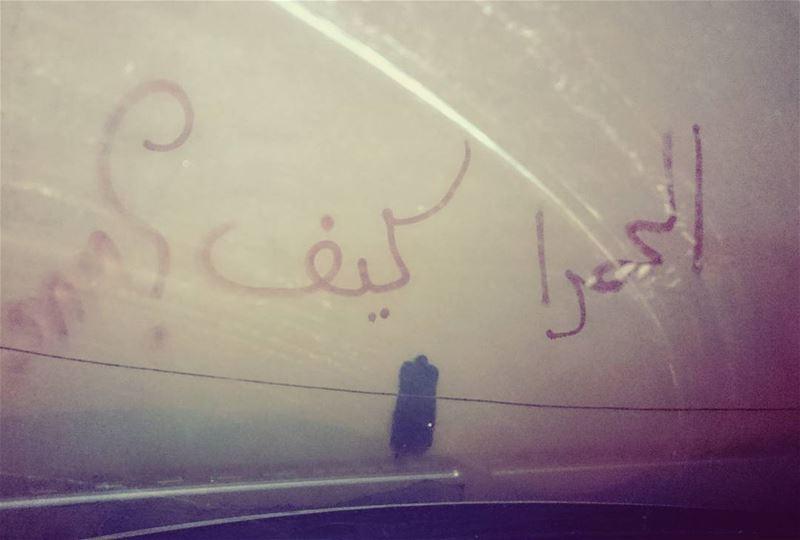 Hamra is amazing! lebanon beirut beirute beiruting hamra hamrastreet...