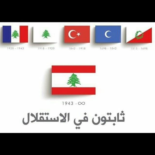 لبنان عيد الاستقلال 1943 الارزة 🌲 happy independence day ...