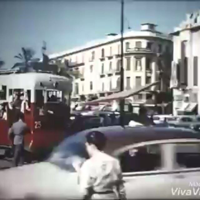 Peaceful Old Beirut 1955 .