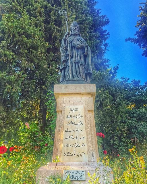The Father of Maronite History - His Beatitude Patriarch Estephan Doueihy... (Ehden, Lebanon)