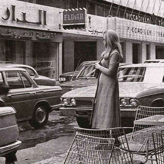 The golden years of Hamra street were a magnet to the golden stars of music.