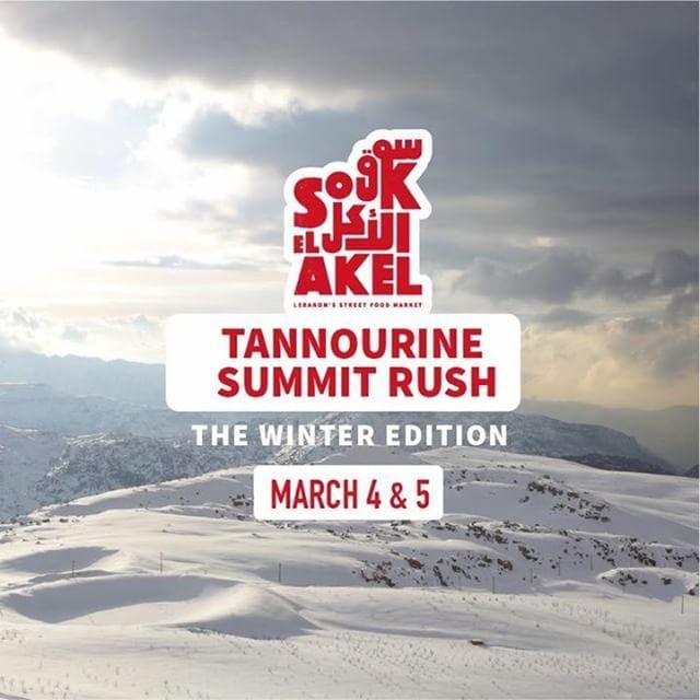 tannourine soukelakel ngno tannourinesummitrush tannourinerush ...