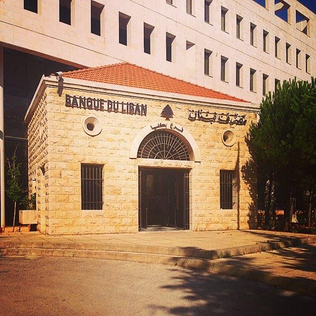lebanon bikfaya nature love banking finance nature beauty wonderful... (Bekfaya)