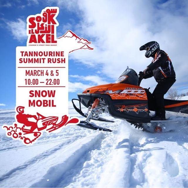 tannourine soukelakel ngno snowmobile tannourinesummitrush ...