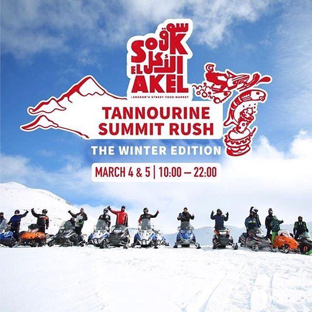 tannourine tannourinerush tannourinesummitrush winter_edition winter ... (Tannourine Cedars Nature Reserve)