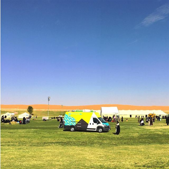 Widen you Horizon with the outdoors thegatheringksa throwbacksaturday ...
