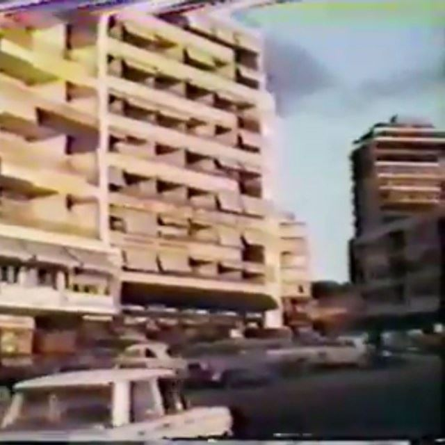 Beirut Raouche In 1967 (Part-2)
