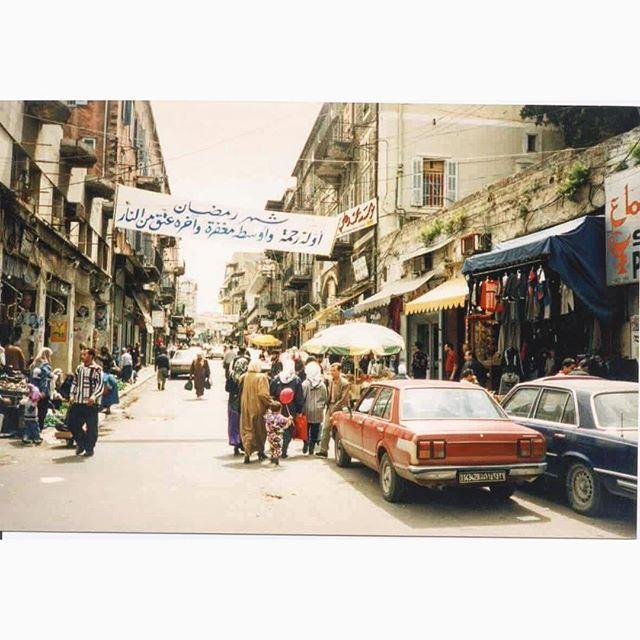 Saida Downtown In 1997 .