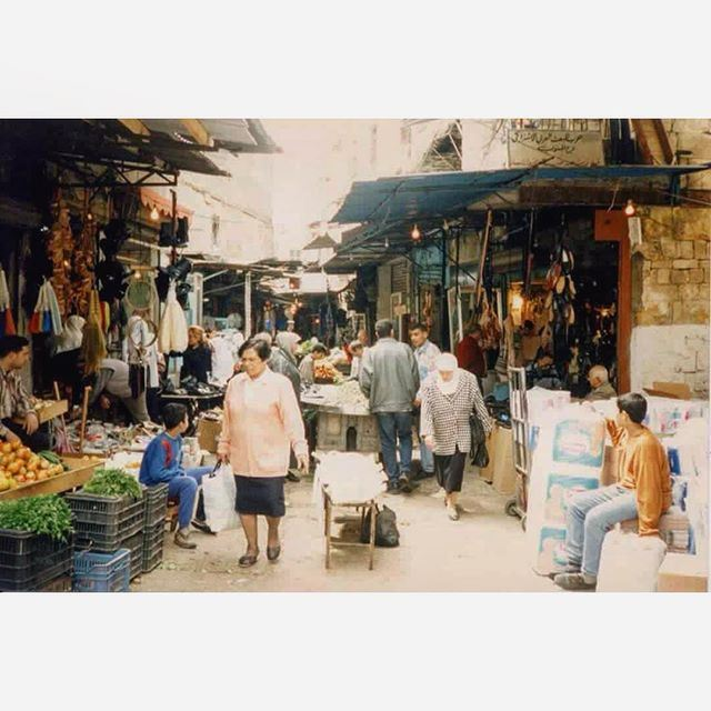 Good Morning From Saida Souks In 1997 .