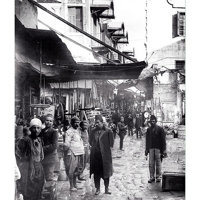 Beirut Souks In 1931 .