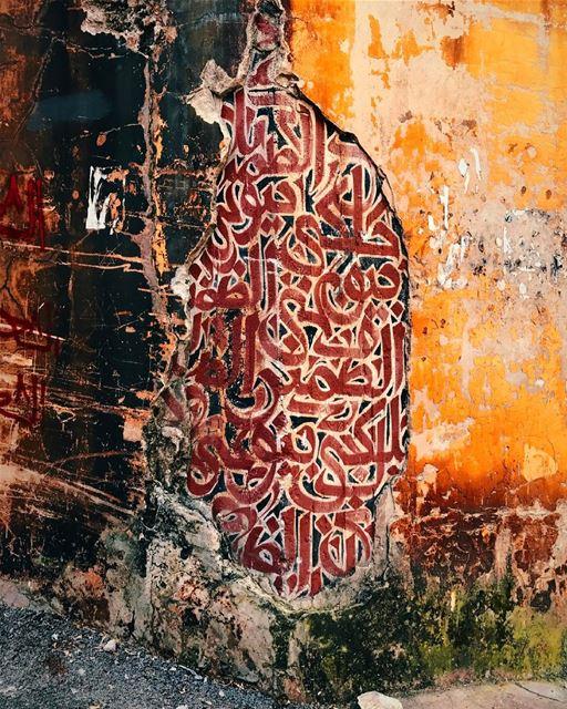 Beirut: Behind every Layer, a written Story Lebanon graffiti ... (Achrafieh - Mar Mikhael)