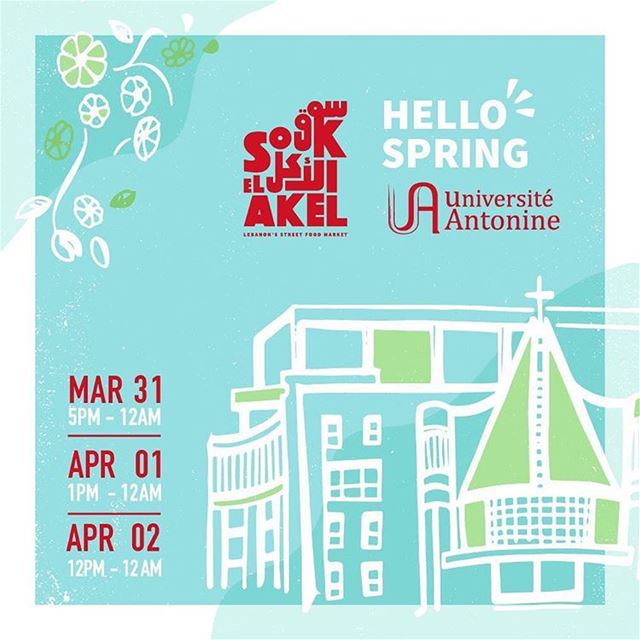 lebanon beirut UA soukelakel ngno event hello spring food ... (Université Antonine - UA)