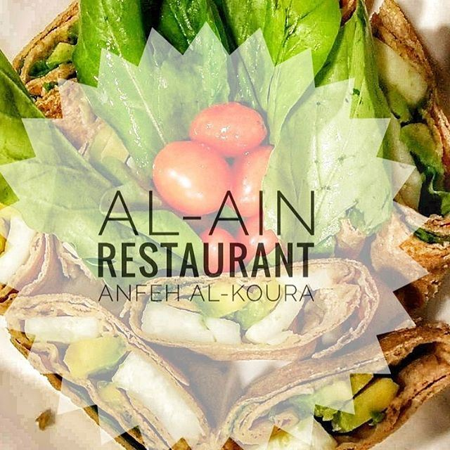 Follow @alainrestaurant instagram account Al-Koura Facebook Page:ttp://w