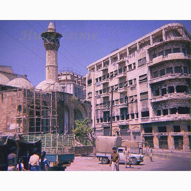Beirut Emir Assaf Mosque, Weygand Street In 1978 .