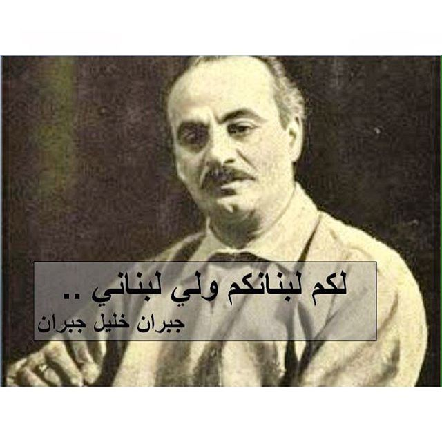 جبران_خليل_جبران